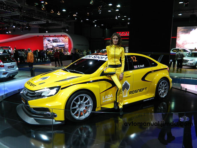Lada Vesta Sport Rosneft team