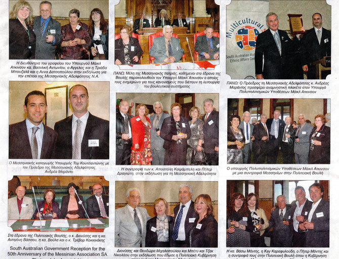 Visit of members of the Messinian Association of SA to SA Parliament, photo from Greek Tribune Dec 2009