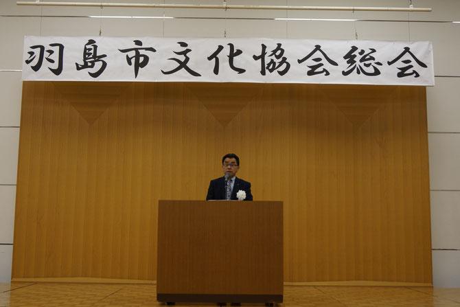 羽島市文化協会 会長 後藤博美 ご挨拶