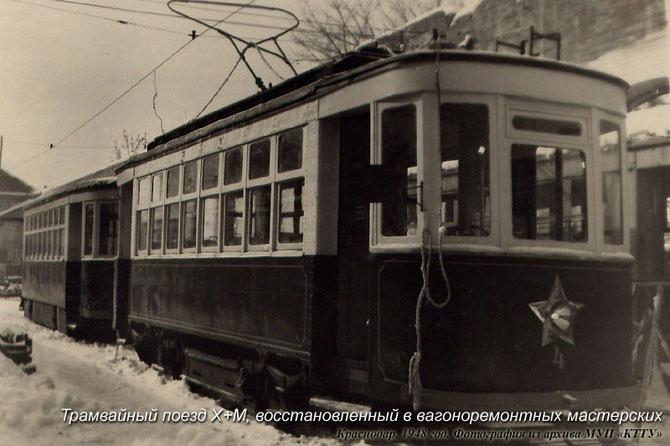 Motrice à voie métrique de type X construite en 1938, modifiée en 1950 pour la voie large de 1524 mm. Archives de la ville