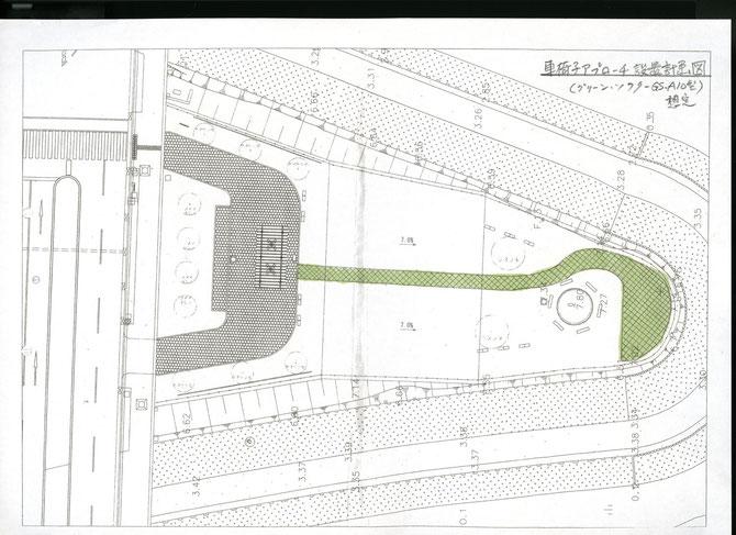 あおぞら広場への車椅子通路設置計画