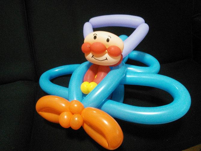 飛行機に乗ったアンパンマン!