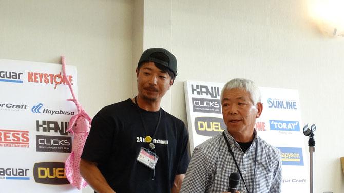 シニア賞は地元参加の原口博己さん(67) 記録は1.50kg さすがです!!