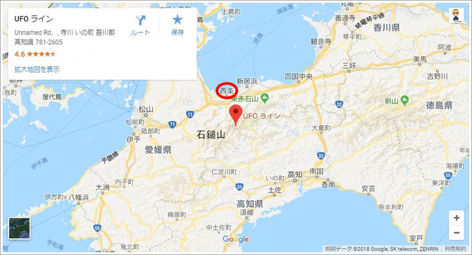 瓶ヶ森林道(UFOライン) CMで放映中! - お米の専門店 ライス ...
