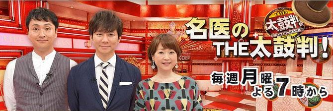 【画像】TBSテレビ 公式ホームページより引用!