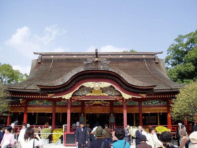 太宰府天満宮本殿(2005.11.08)