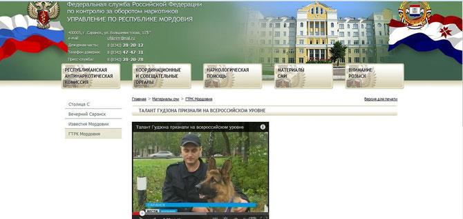 Гудзон и Анатолий Тумайкин