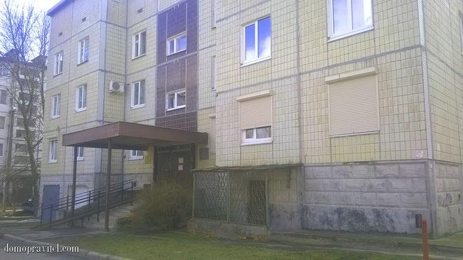 Центр занятости населения в Гатчине на Маркса 66А до ремонта