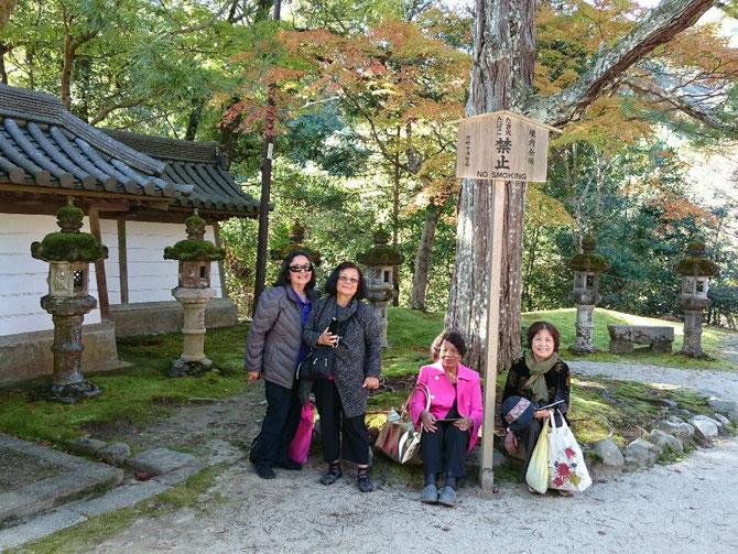 Saimyoji-Temple in Takao