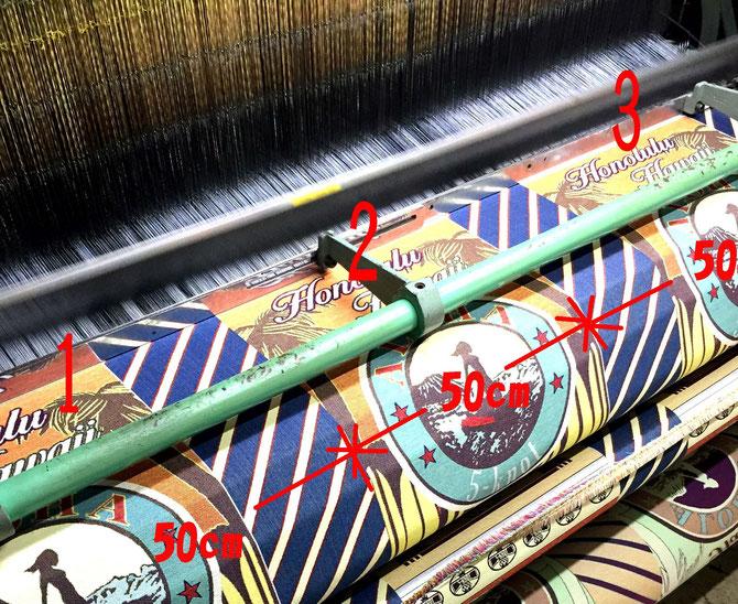 ジャガード織り 3釜
