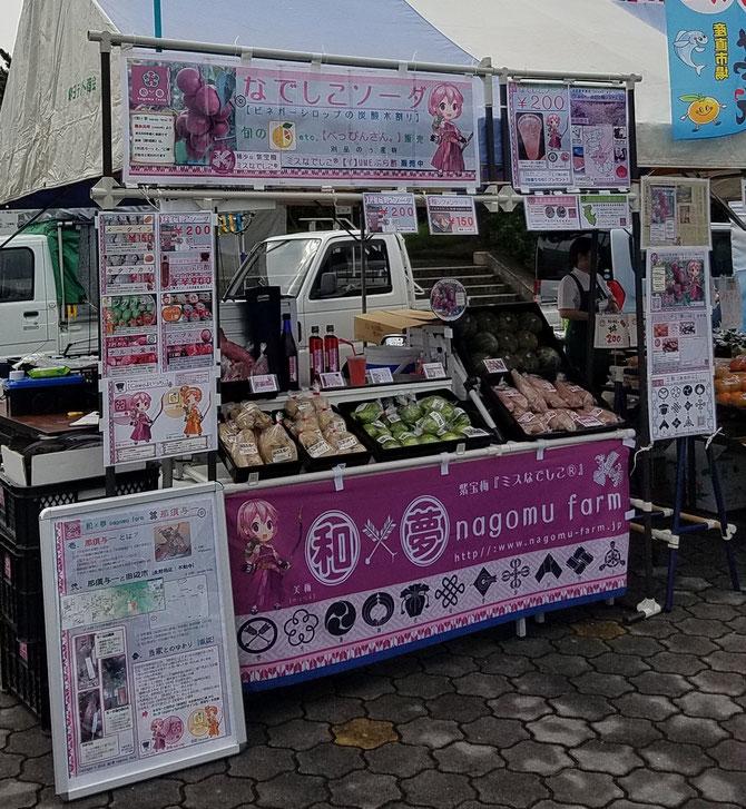 マルシェstyle 店舗設営 全貌写真 第30回弁慶まつり 和×夢 nagomu farm