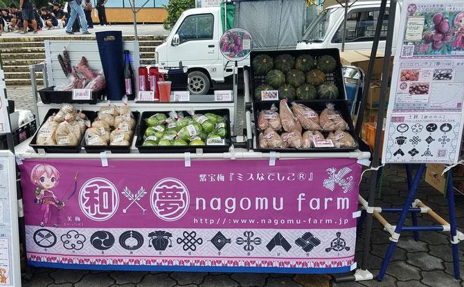 のぼりのれん ナナメ商品展示 和×夢 nagomu farm