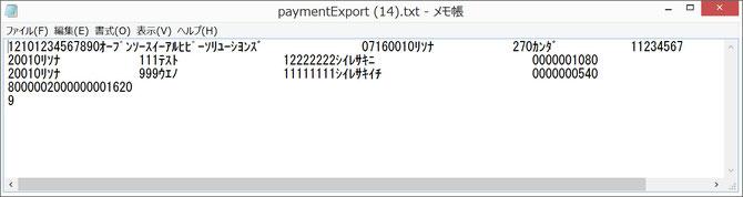 作成データ(SAMPLE)