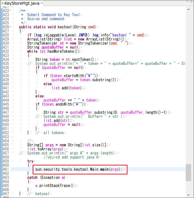 java8に対応するためのKeyStoreMgtの修正