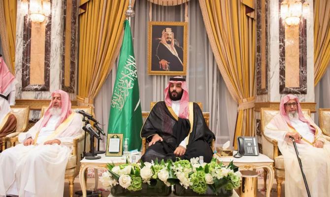 LA MECQUE. 21 juin 2017. PCE HERITIER MOHAMMED BIN SULTAN;.Cérémonie de dons d'allégeance.   ...C* Cour Royale saoudienne.. Photo Bandar  Algaloud