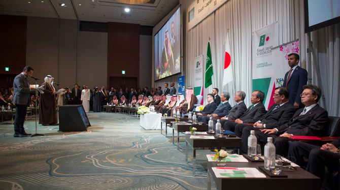 LE ROI SALMAN PRESIDE LA CEREMONIE DE CLÔTURE DU BUSINESS FORUM  OF SAUDI-JAPAN VISION 2030