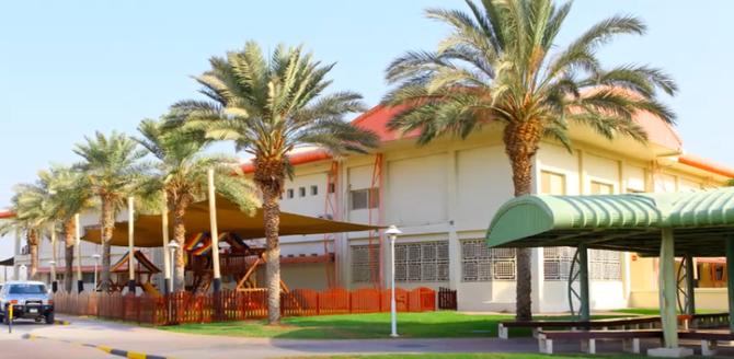 AL ITTIHAD PRIVATE SCHOOL, AL MAMZAR où MKH A FAIT SES PREMIERES ETUDES