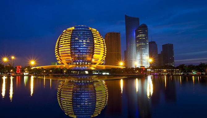 HANGZHOU. INTERNATIONAL  CONFERENCE CENTER