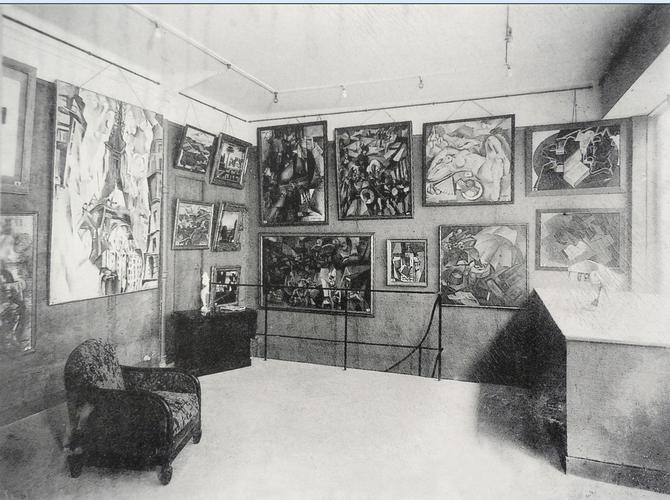1925 LA SECTION D'OR. EXPOSITION à LA GALERIE-VAVIN-RASPAIL : GLEIZE, ROBERT DELAUNAY et ANDRE LHOTE. JE NE SUIS PAS SÛRE QUE NAM SON AIT VISITE CETTE EXPOSITION.....