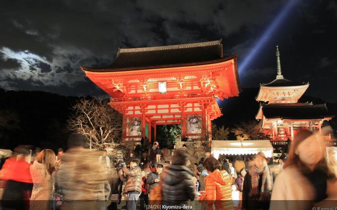 KYOTO. ENTREE DU TEMPLE KIYOMIZU-DERA
