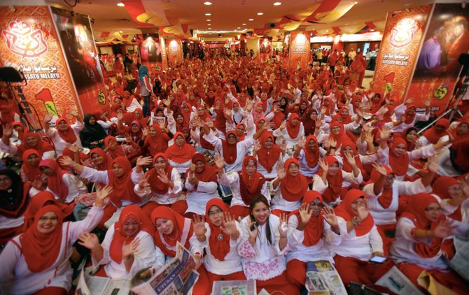 ASSEMBLEE GENERALE UMNO 2015.
