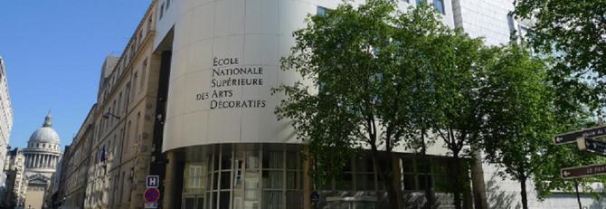 NOUVELLE FACADE DES ARTS DECO 31 RUE D'ULM 75005 PARIS.