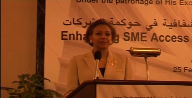 S.E SHEIKHA HESSA , FILLE DE L'EMIR SAAD, A ETE ELUE EN OCTOBRE 2012 VICE-PRESIDENTE DE LA CHAMBRE DE COMMERCE ARAB-ITALIAN. ELLE EST AUSSI PRESIDENTE DEPUIS 1999 DE  L'ARAB BUSINESS WOMEN COUNCIL (CABW) .