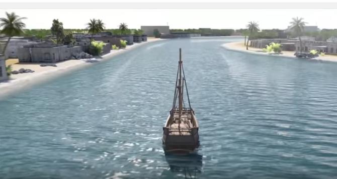 LE CANAL NATUREL CREUSE PAR LA MER
