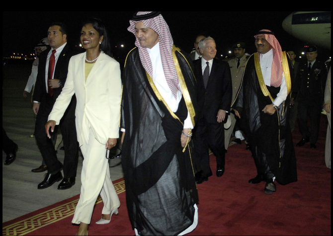 30 Juillet 2007. Derrière Condoleezza RICE et son cousin le prince Saud AL FAISAL Ministre des A.E.