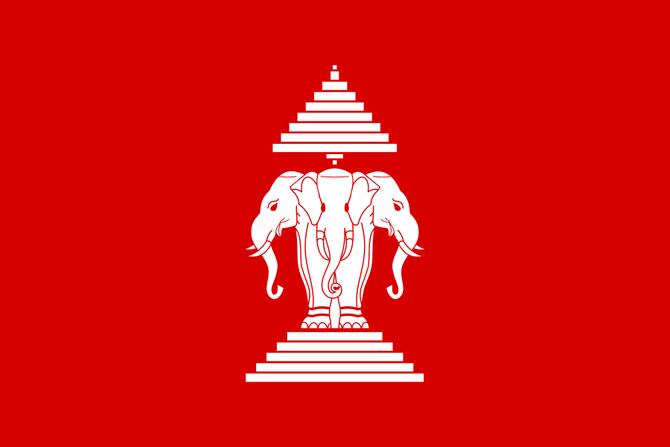 """DRAPEAU DU ROYAUME DU LAOS INDEPENDANT 1952-1975. ELEPHANT TRICEPHALE (3 PRINCIPAUTES VANG LUANG, VANG NA, NA CHAMPASSAK), PARASOL à 7 ETAGES ( 7 PARADIS - """"SAVANH""""), PIEDESTAL à 5 MARCHES (SINH 5)"""