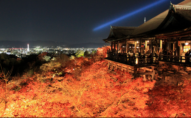 TEMPLE  KIYOMIZU-DERA ouvert en 778 ap. J.C.    294 Kiyomizu 1 - chome - Higashiyama Ward KYOTO