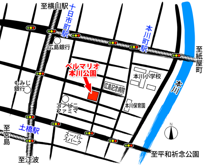 ベルマリオ本川公園 現地案内図