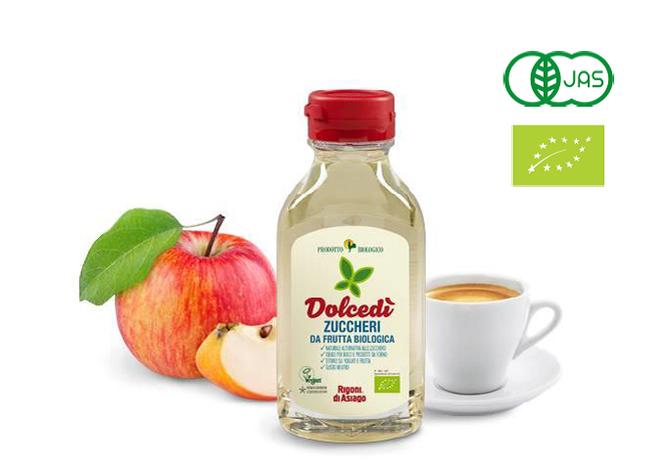 ビープル 有機りんごの天然甘味料