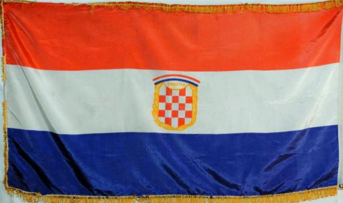 Zastava Ujedinjenih Hrvata Njemačke 1958