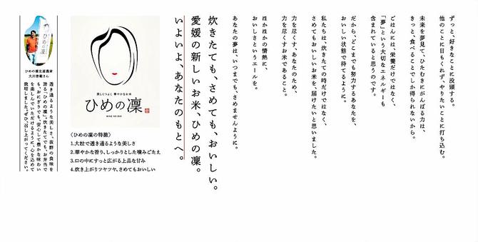 日本農業新聞より引用!