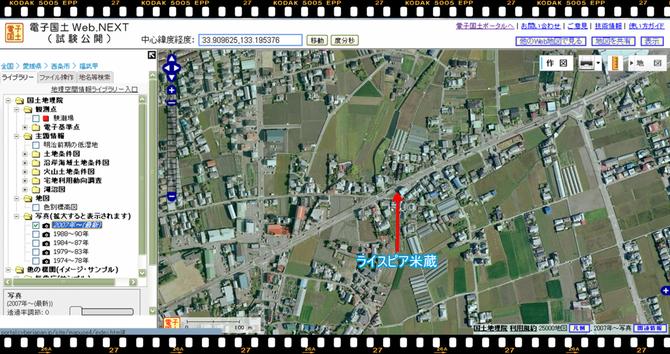 愛媛県西条市福武甲1176番地