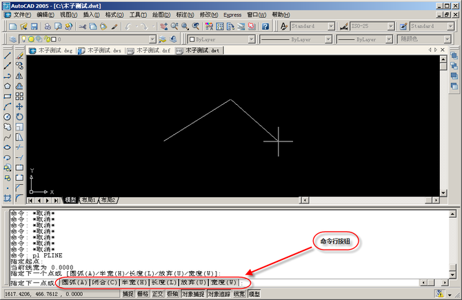 CAD多标签工具-木子工具箱 MuziToolbox