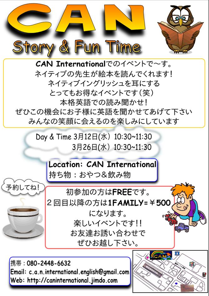Story &Fun Time 3月