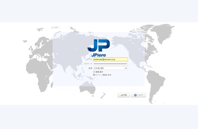JPiereオリジナルログイン画面