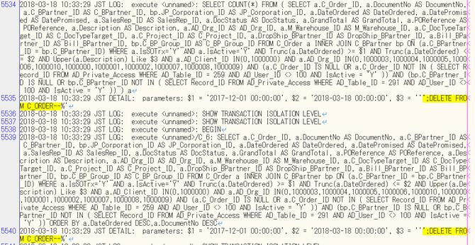 SQLのログ