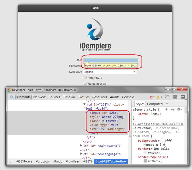ランダムなID属性:ログイン画面でブラウザのボタンでリフレッシュ(リロード)する度に、ID属性が変わるのを確認する事ができます。