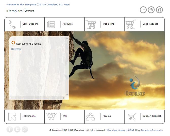 iDempiere標準のトップページ