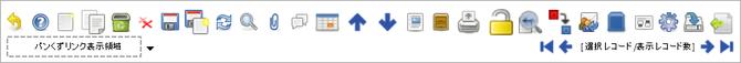 Web-UIツールバー