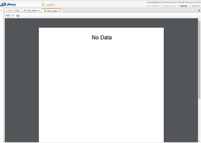 データが無かった場合の表示例
