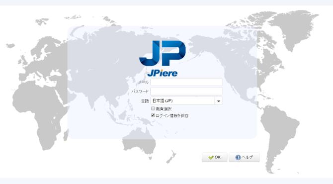 JPiereログイン画面