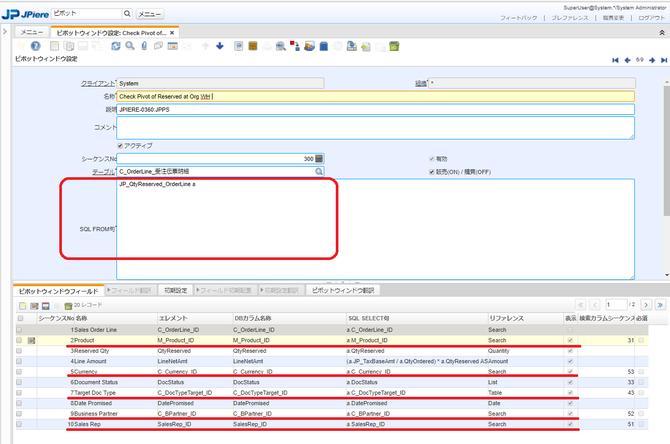 サロゲートキーを分析軸にする場合、SQLはシンプルで済み多言語化対応が簡単にできますがが、その分データが表示されるまでに時間がかかります。