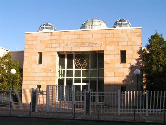 Neue Synagoge Darmstadt von 1988: Erbaut durch den Frankrfurter Architekten Prof. Alfred Jacoby, auf Initiative Rüdiger Breuers / Foto: Ellen Eckhardt (FLS)