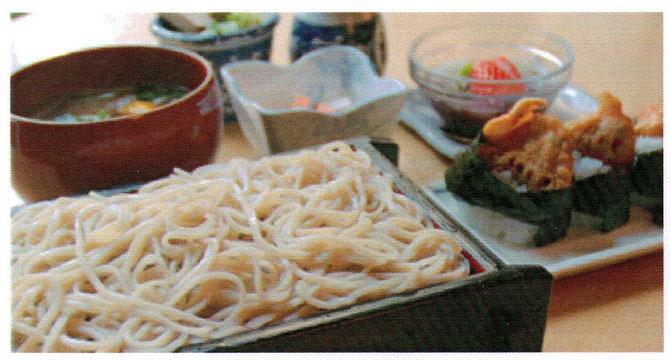 えんむすび膳 1480円