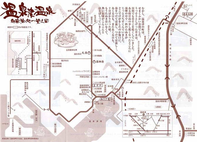 温泉津の地図
