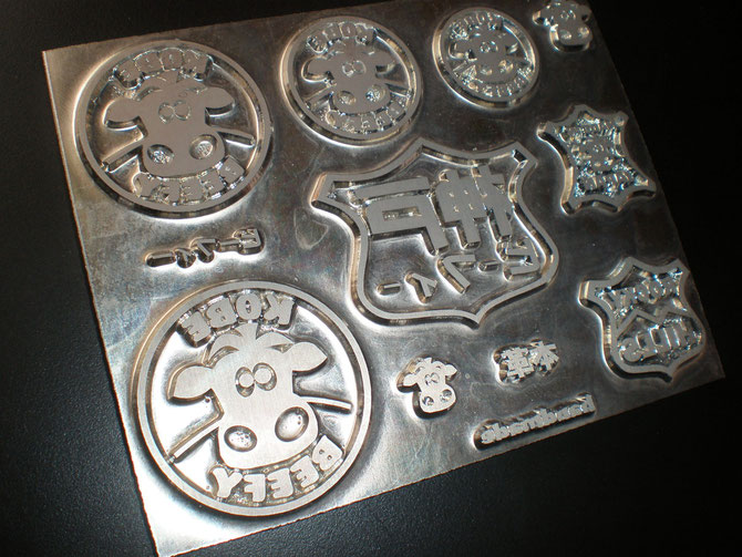 leather embossing plate